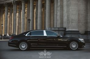 Аренда Mercedes Maybach S500