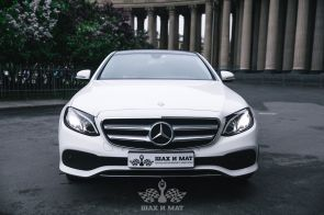 Аренда Mercedes E-class W213 (white)