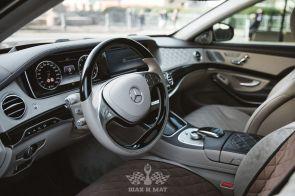 Прокат Mercedes-Benz Maybach S500