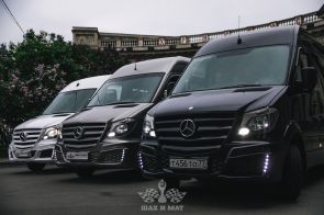 Аренда Mercedes Sprinter VIP (black)